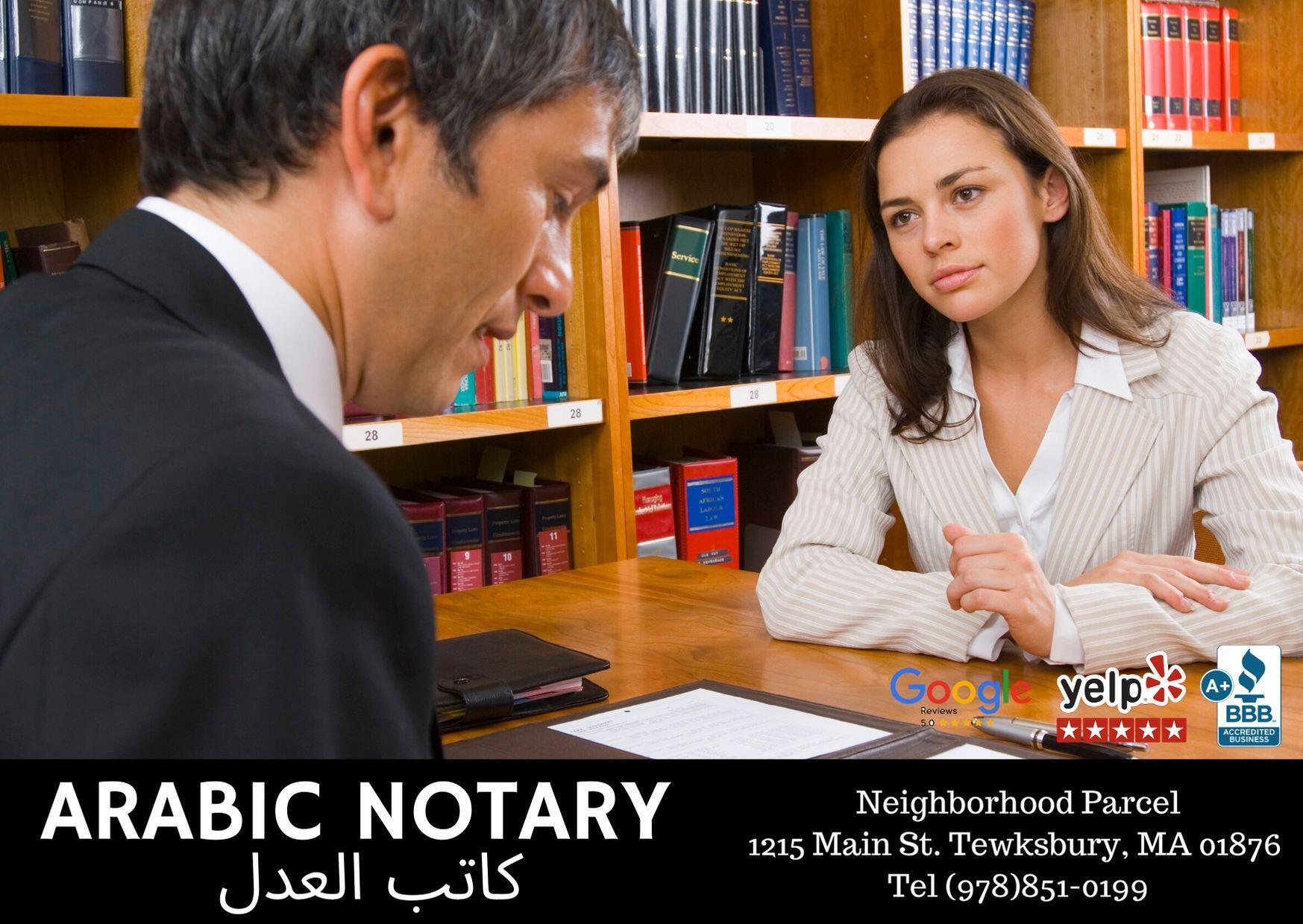 Arabic Notary Service